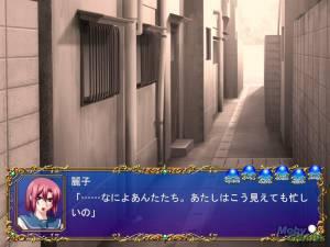 Valis X: Reiko - Kizudarake no Senshi