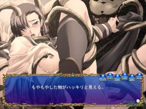 Valis X: Valna - Haha to Musume no Kunō