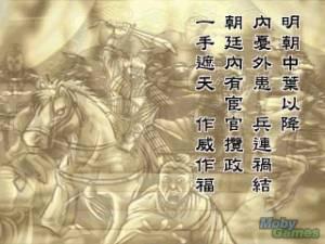 Xiake Yingxiongzhuan
