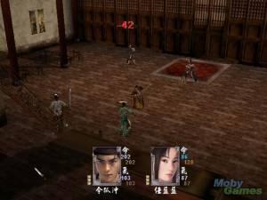Xiao Ao Jiang Hu 2: Wu Yue Jian Pai