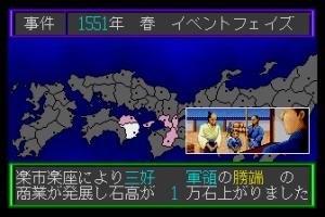Zan: Kagerō no Toki