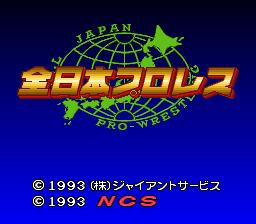 Zen Nippon Pro Wrestling