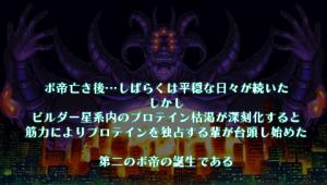 Zero Chō Aniki