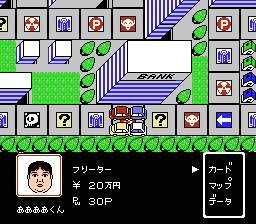 1999: Hore, Mitakotoka! Seikimatsu