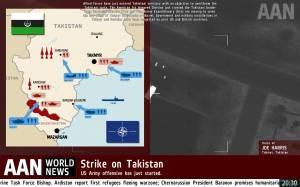 ArmA II: Operation Arrowhead