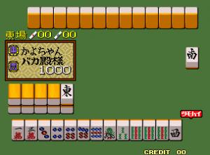 Baka Tono-sama Mahjong Manyuki
