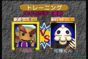 Battle Pinball
