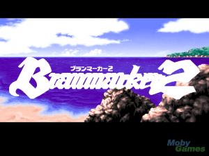 Branmarker 2