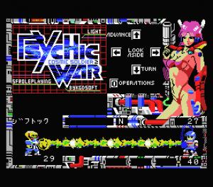 Cosmic Soldier: Psychic War