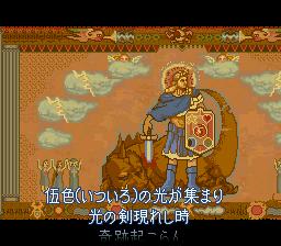 Fire Emblem: Monshō no Nazo