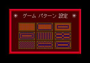Gambler Jiko Chūshinha: Mahjong Puzzle Collection