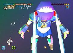 GUNbare! Game Tengoku: The Game Paradise 2