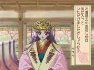 Harukanaru Toki no Naka de (aka: Haruka: Beyond the Stream of Time)