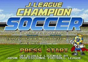 J.League Champion Soccer