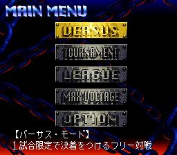 Jikkyou Power Pro Wrestling \'96: Max Voltage