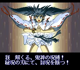 Kishin Dōji ZENKI: Battle Raiden