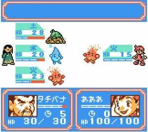 Koto Battle: Tengai no Moribito