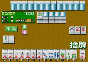 Mahjong Angels