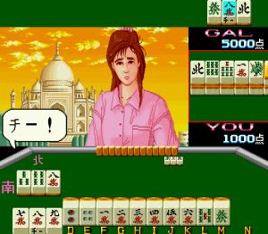 Mahjong Camera Kozou