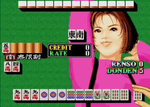 Mahjong Chuukanejyo