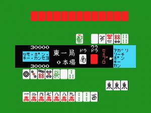 Mahjong Dōjō