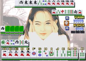 Mahjong Fantasic Love