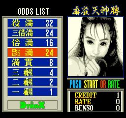 Mahjong Tensinhai