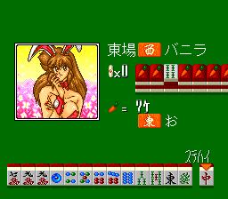 Mahjong Vanilla Syndrome