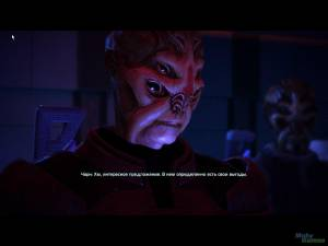 Mass Effect: Bring Down the Sky