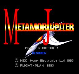 Metamor Jupiter