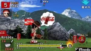 Minna no Golf Portable: Coca Cola Special Edition