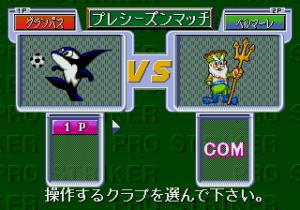 Pro Striker: Final Stage