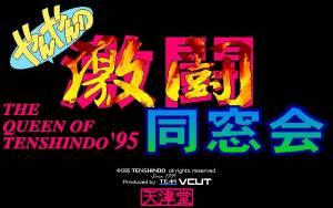 Queen of Tenshindo 95