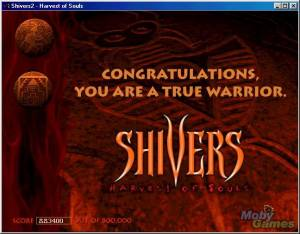 Shivers 2: Harvest of Souls
