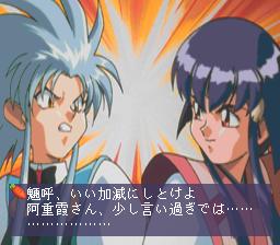 Tenchi Muyō! Ryō-ōki FX