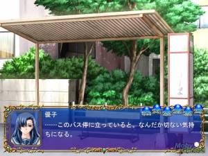 Valis X: Yuko - Mou Hitotsu no Sadame