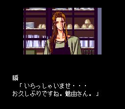 Yami no Ketsuzoku: Haruka naru Kioku