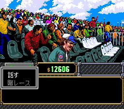 Zero4 Champ II